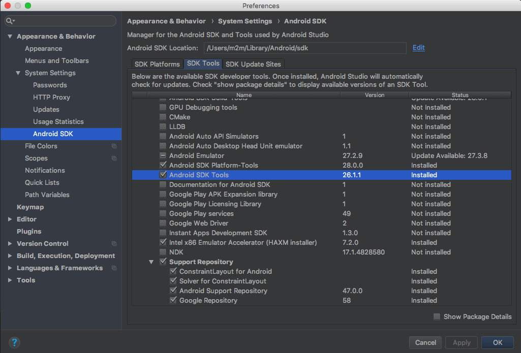 Android Studio GUI